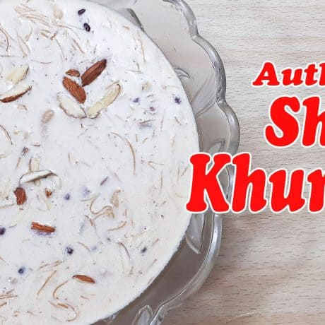 Sheer Khurma Recipe| How to Make Sheer Khurma | Eid Special Sheer Khurma Recipe