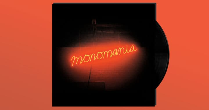 THE UNDERDOGS: Deerhunter's 'Monomania'