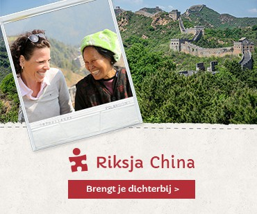 Stel je eigen China-reis samen