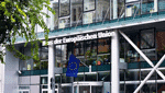 欧州連合知的財産庁(EUIPO)商標関連料金表💰