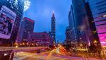 台湾の商標登録を検索(商標檢索系統)🔍