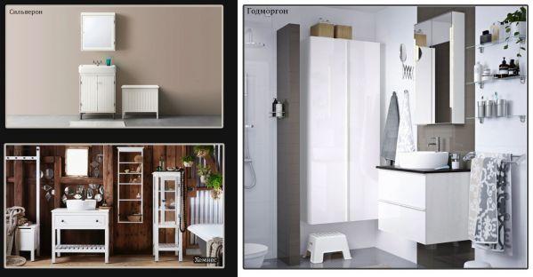 Три наиболее популярные коллекции для ванных комнат