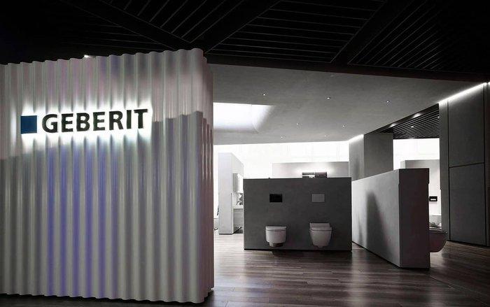 Швейцарская компания Geberit