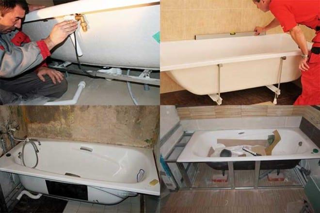 Подготовка к установке ванны
