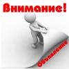 Рекомендации по выбору схемы размещения объявлений