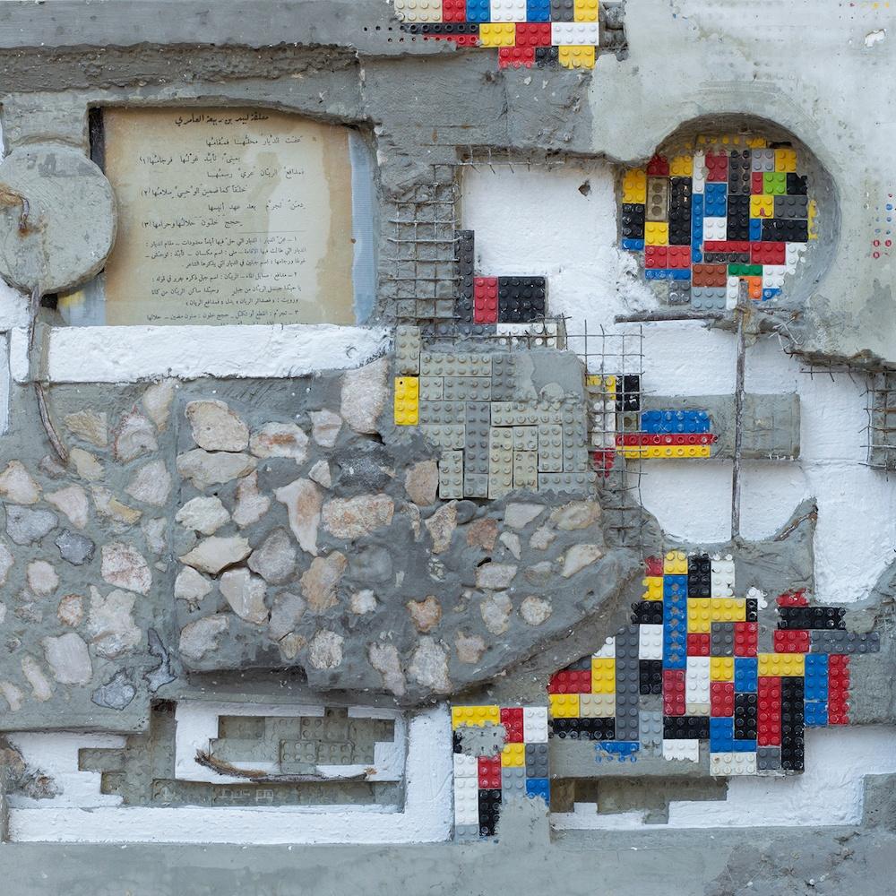 nabil anani, palestinian artists, landscape art