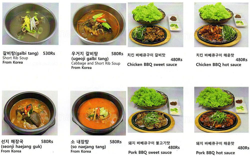 Belajar Bahasa Korea Untuk Pemula - Part 3