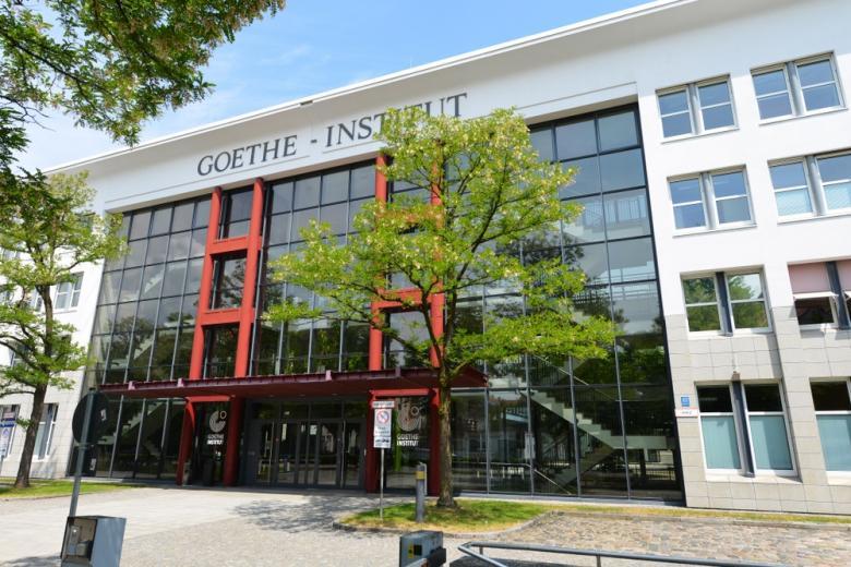 Штаб-квартира Института Гете в Мюнхене, Германия-GI - немецкая культурная ассоциация, действующая во всем мире, продвигающая изучение немецкого языка