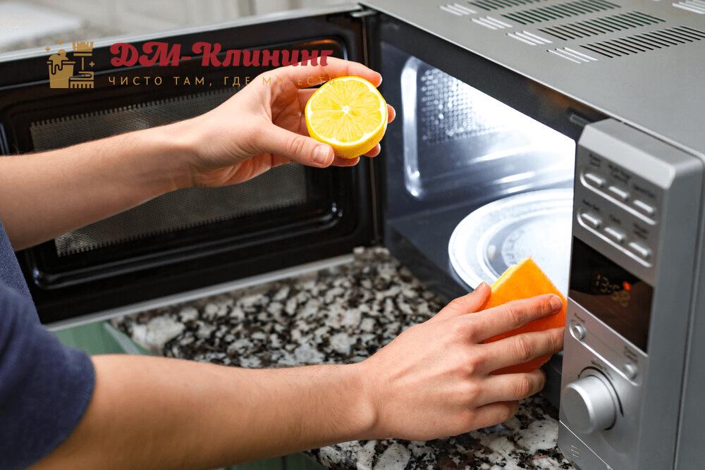 Секреты профессионалов. 5 эффективных способов очистки микроволновки от жира.