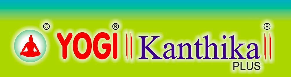 yogi-kanthika-plus-logo