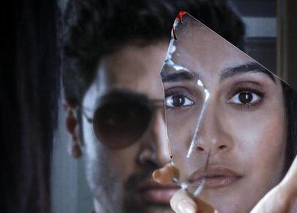Evaru telugu Box Office Collection Day 12