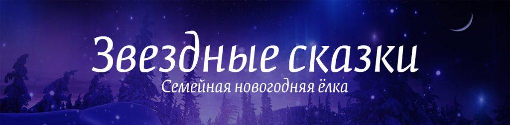 театр Человек Пьеса Макса Фриша «Биография» в театре «Человек» zvezdn 1024x251