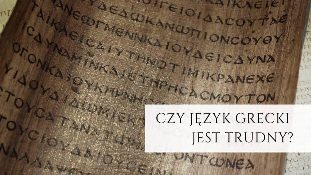 czy grecki jest trudny