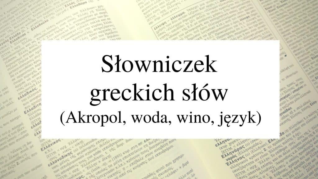 słowniczek grecki