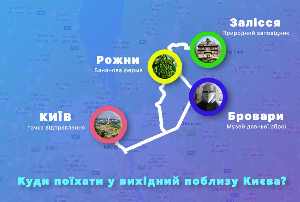 такси за город харьков