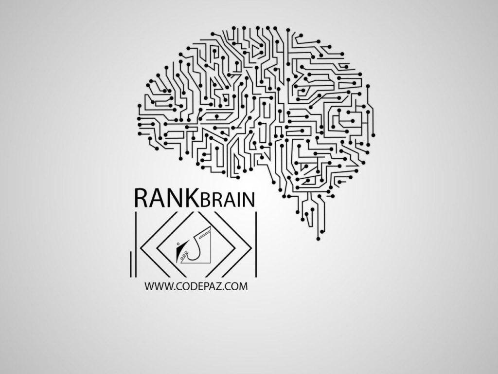 الگوریتم RankBrain گوگل چیست و بررسی تاثیر آن بر سئوی سایت