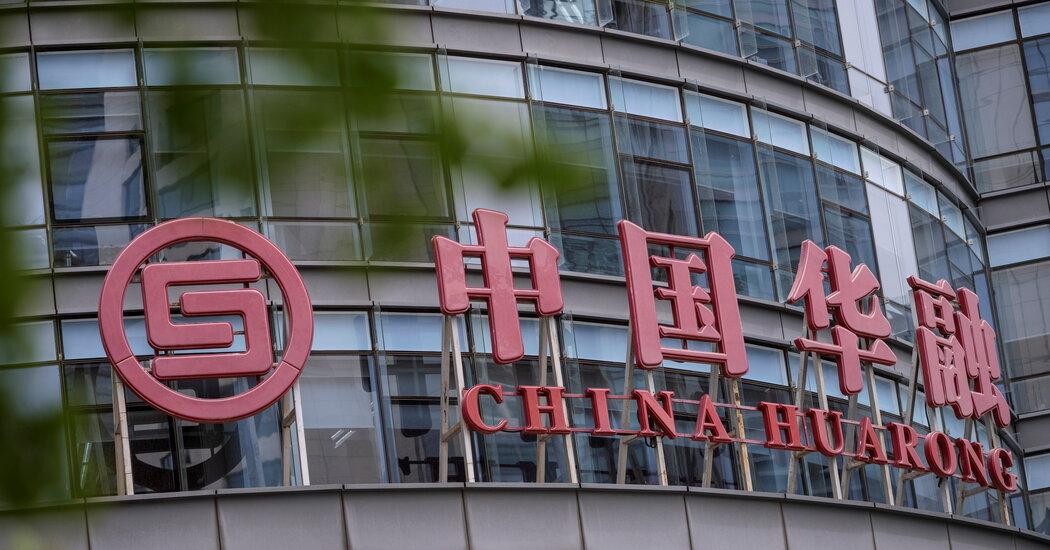 China's Biggest 'Bad Bank' Tests Beijing's Resolve on Financial Reform