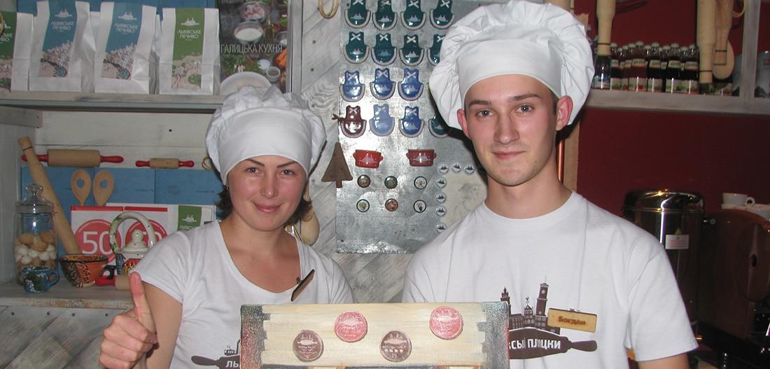 Картина львівську пляцки