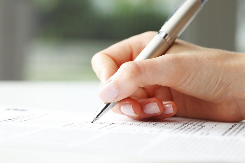 мотивационное письмо на немецком языке