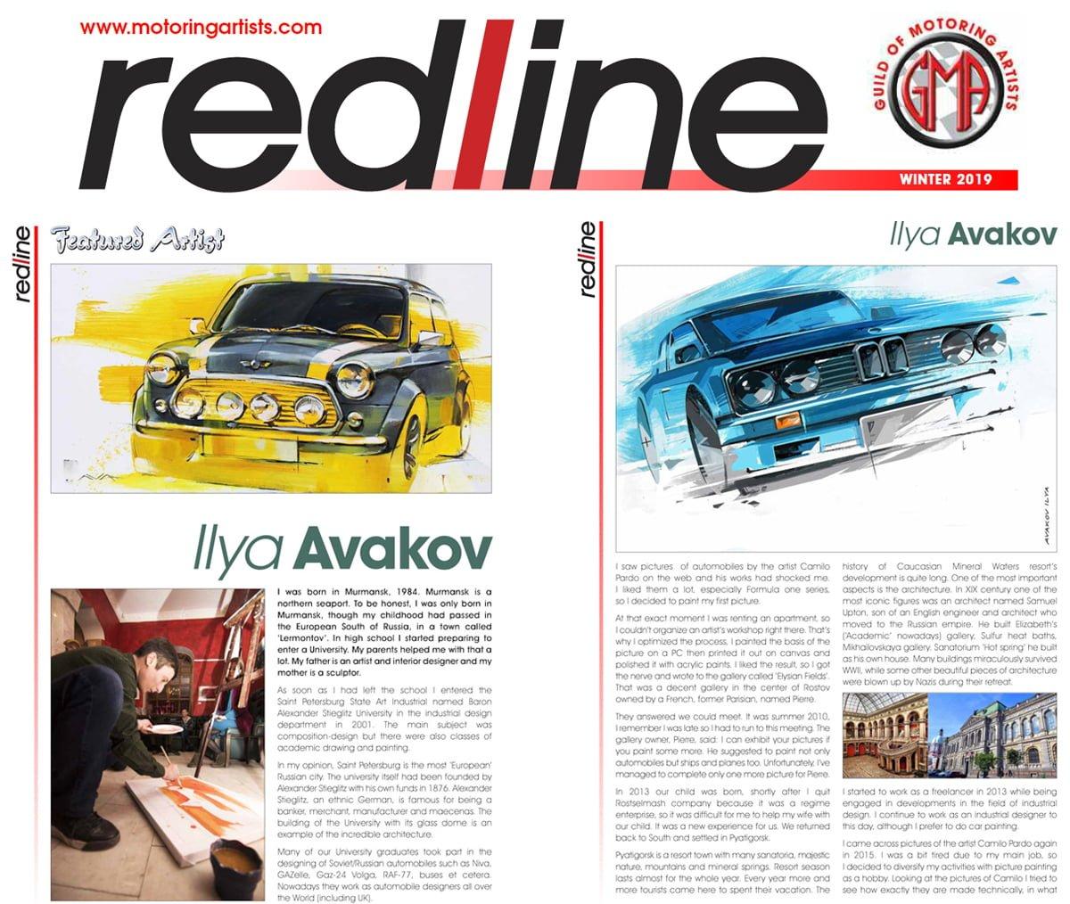 Publication in magazine Guild Motoring Artist Uk, featured artist  Ilya Avakov