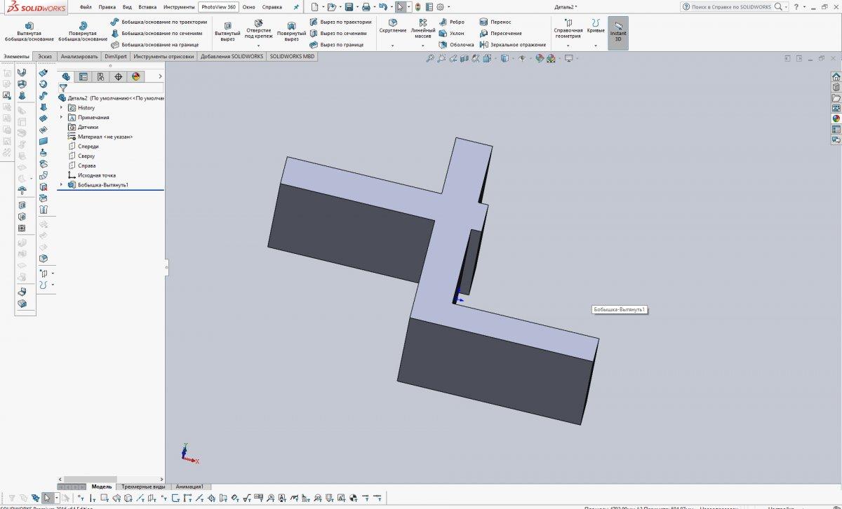 Обзор программы SolidWorks твердотельное моделирование
