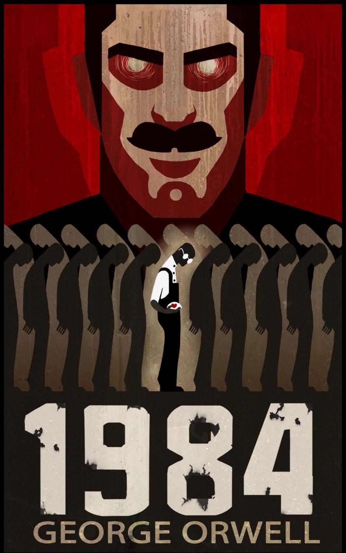 книга 1984