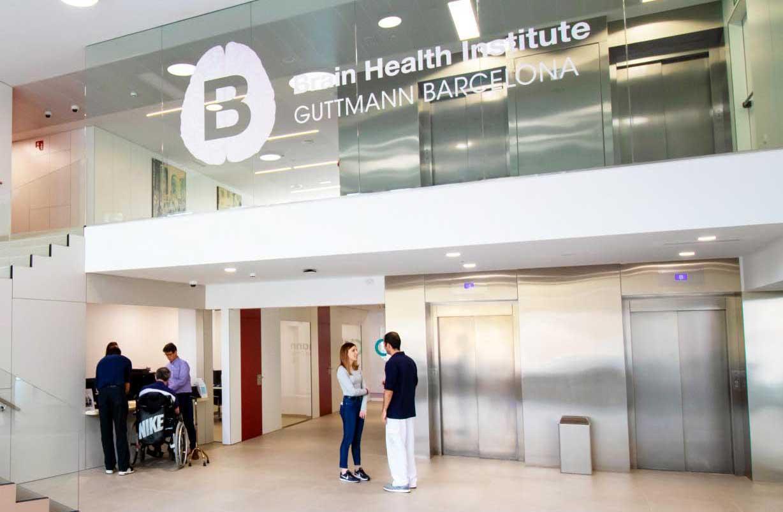 مركز اعادة التاهيل - اعادة التاهيل الحركي - إعادة التأهيل العصبي - عيادة غوتمان إسبانيا برشلونة - مستشفى غوتمان إسبانيا برشلونة - معهد غوتمان إسبانيا برشلونة