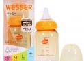 Bàn Về Bình Sữa Wesser Hàn Quốc Hot Hit Hiện Nay