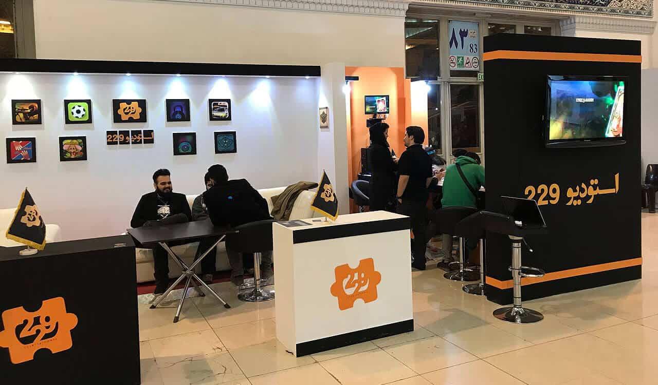 غرفه سرگرمی 229 در یازدهمین نمایشگاه رسانه های دیجیتال