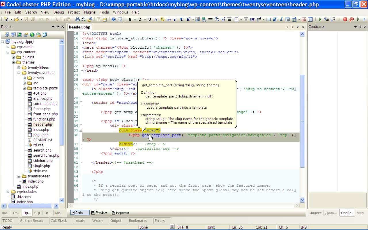 codelobster-wordpress