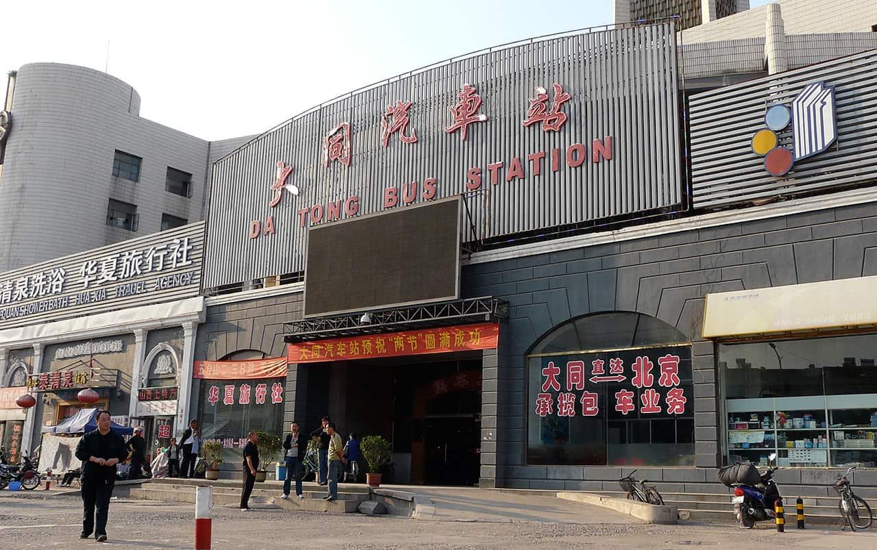 Busstation Datong