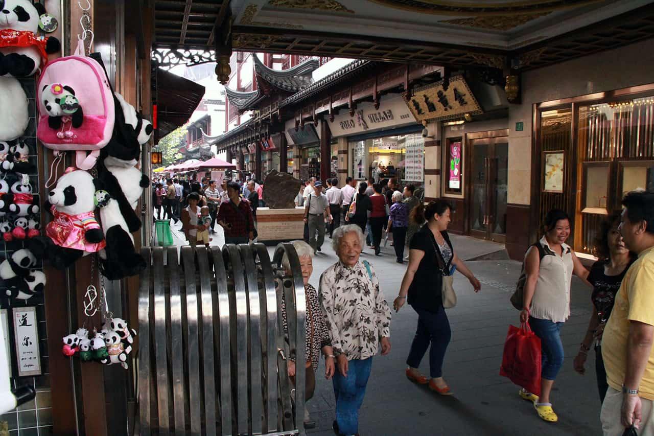 Yuyuan Old Street