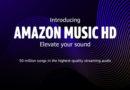 เปิดตัว Amazon Music HD บริการสตรีมเพลงคุณภาพเสียงระดับ CD และ Hi-Res Audio