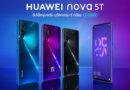Huawei nova 5T วางจำหน่ายแล้วทั่วประเทศ ในราคาเพียง 10,990 บาท