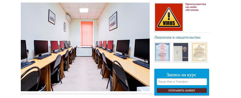 Записаться на курс Администрирование Linux от Kursmsk