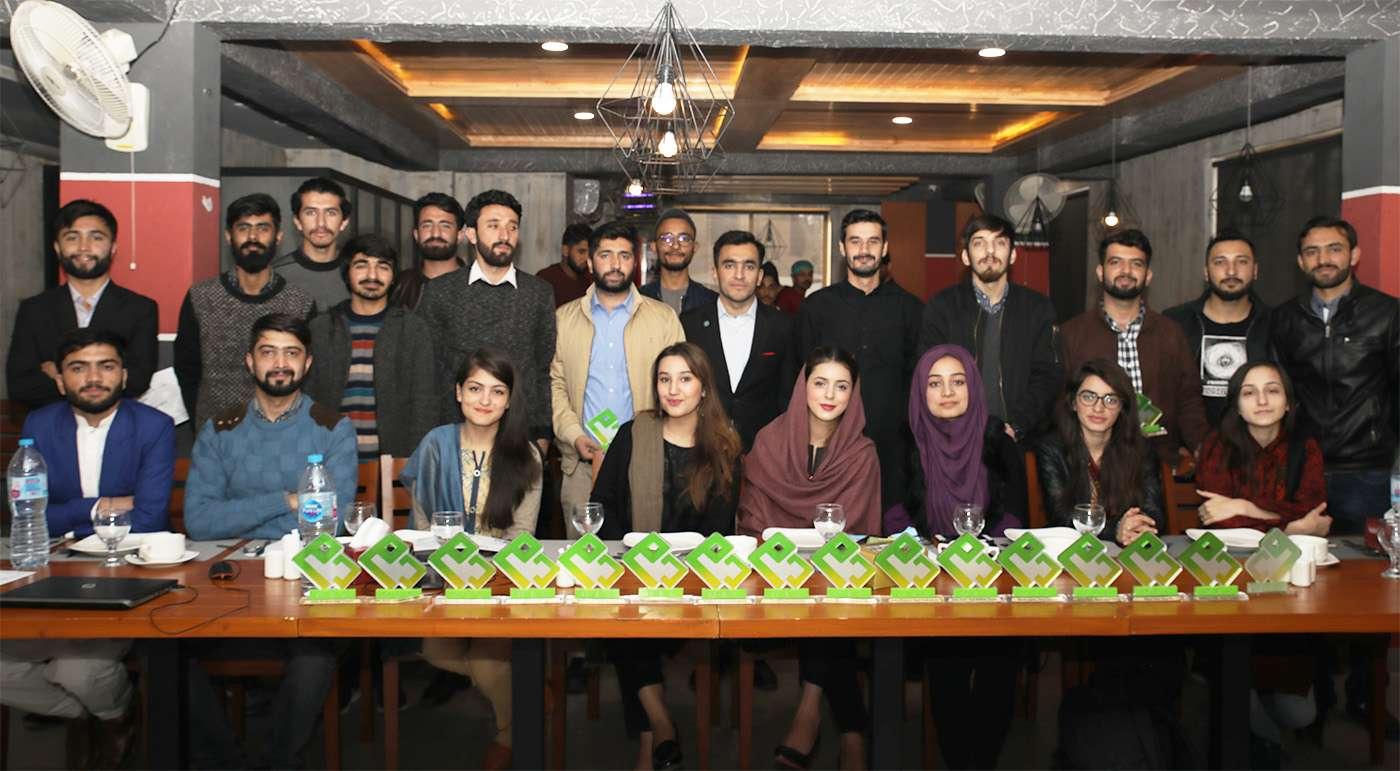 Organization for Educational Change (OEC)