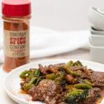 Trinidad Scorpion Spicy Beef and Broccoli