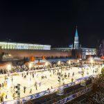 Лучшие катки Москвы Лучшие катки Москвы 25 150x150