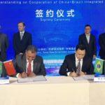 Empresa chinesa vai investir U$ 7 bilhões no Porto de Aratu e prevê construção de cidade inteligente