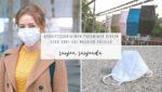 Hengityssuojaimen pukeminen oikein sekä erot eri maskien välillä