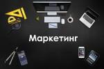 marketing-landing-page-com-ua