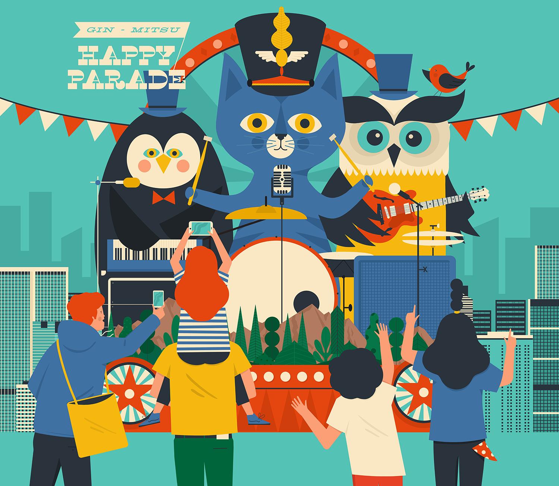 ":Dawid Ryski ""Happy Parade - Gin-Mitsu / Japan"""
