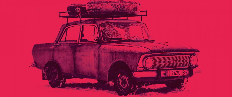 EcoDrive Rallye Keyvisual