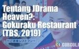 Tentang JDrama Heaven?: Gokuraku Restaurant (TBS, 2019)