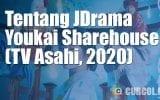 Tentang JDrama Youkai Sharehouse (TV Asahi, 2020)