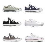 Ebay – Converse All Star Chucks Low Basic in verschiedenen Farben!