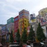 Japonia – dzień 1, wspaniałe Tokio!