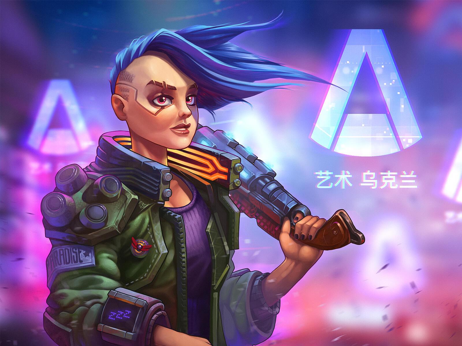Artua – Samurai 2077