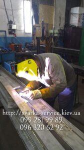 сварочные работы Киев