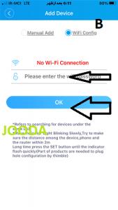 اتصال برنامه انتقال تصویر از Dvr به تلفن همراه بدون آیپی